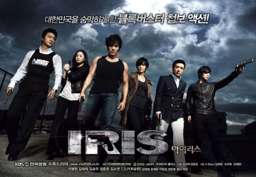 IRIS /아이리스/Airiseu Sub Indo