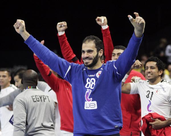 handball wm 2021 aus agypten im