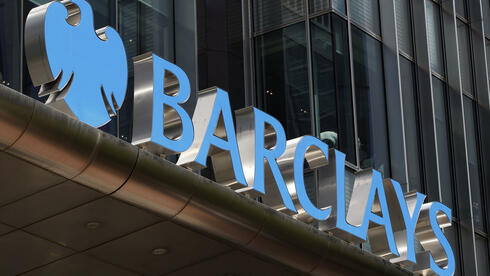 Neue Regeln: Bei Barclays wird bereits an Modellen gearbeitet, wie man um exorbitante Steigerungen des Grundgehalts herumkommt. Quelle: dapd