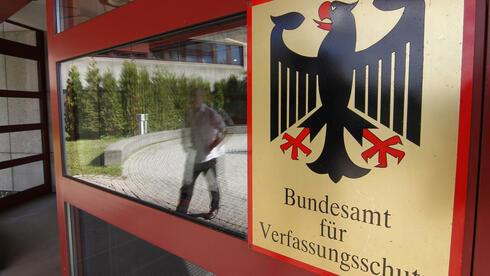 Bundesamt für Verfassungsschutz (BfV) in Köln: Der Inlandsgeheimdienst soll allein 2012 insgesamt 864 Datensätze an die NSA geliefert haben. Quelle: dapd