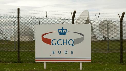 Satelliten des britischen Geheimdienstes GCHQ. GCHQ habe die Rechner der Mitarbeiter eines belgischen Telekommunikationsanbieters offenbar mit Schadsoftware infiziert. Quelle: Reuters