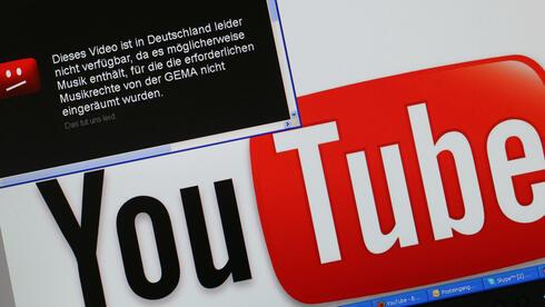 """Gema-Sperrtafel bei Youtube: """"Asolut verzerrte Darstellung der rechtlichen Auseinandersetzung zwischen den Parteien"""". Quelle: dpa"""