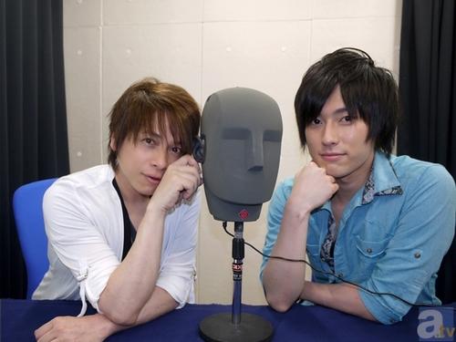 Love Bomber radio / Credits: AnimateTV