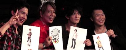 Yuto Suzuki, Taiten Kusonoki, Tsuda Kenjiro and Kentaro Ito