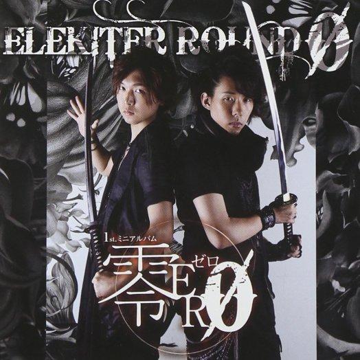 Elekiter Round 0 ER0