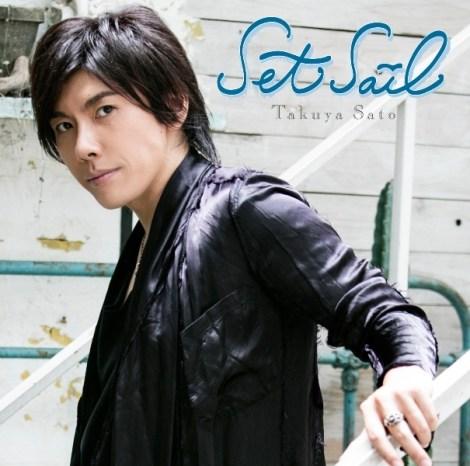set sail - satou takuya