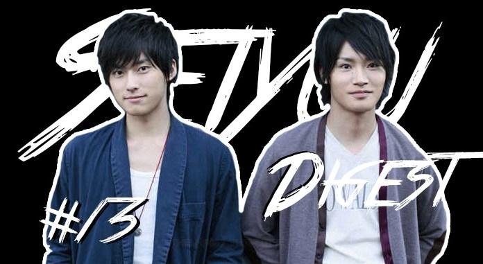 Seiyuu Digest #13 - MaxBoys
