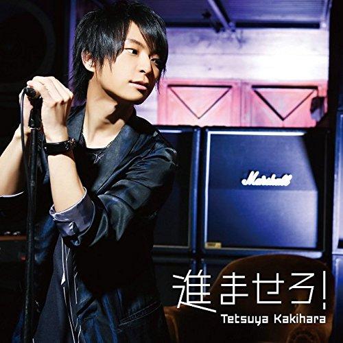 Tetsuya Kakihara Susumasero