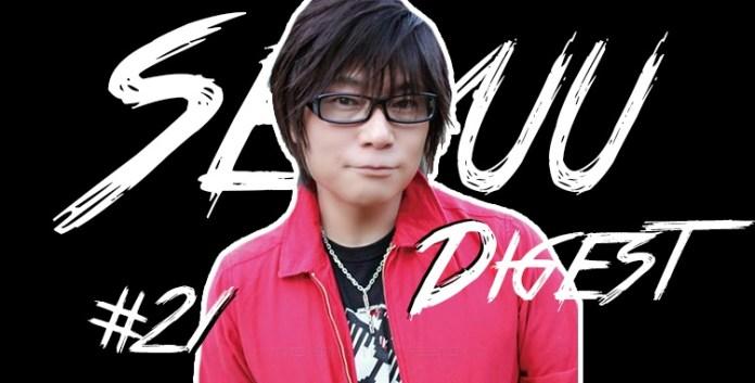 Seiyuu Digest #21 - Toshiyuki Morikawa