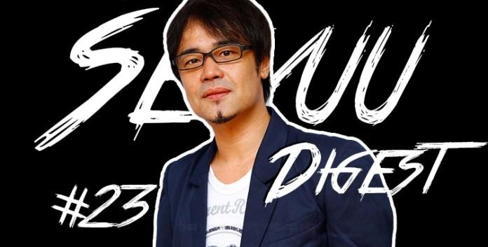 Seiyuu Digest 23 Hideo Ishikawa