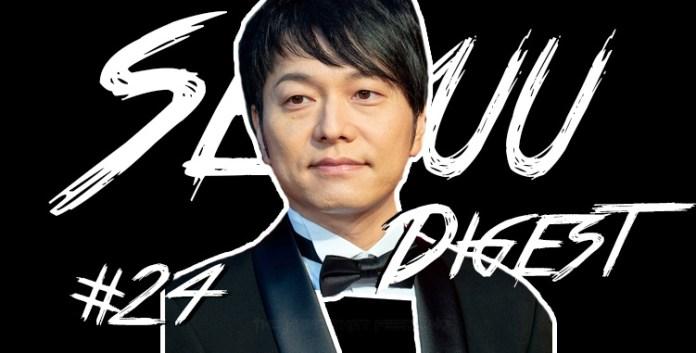 Kenji Nojima Seiyuu Digest #24