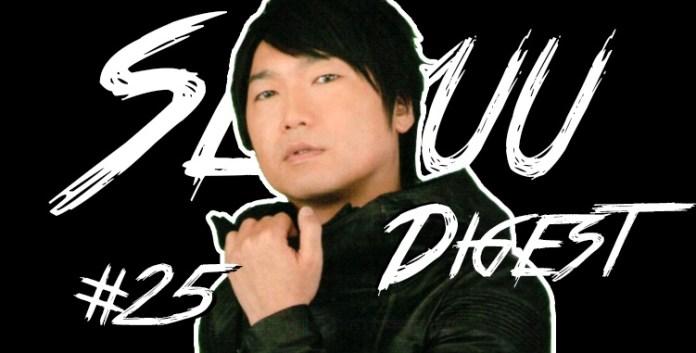 Seiyuu Digest #25 - Katsuyuki Konishi