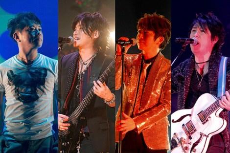 Original OREPARA lineup (Mitsuo Iwata, Showtaro Morikubo, Daisuke Ono and Kenichi Suzumura)