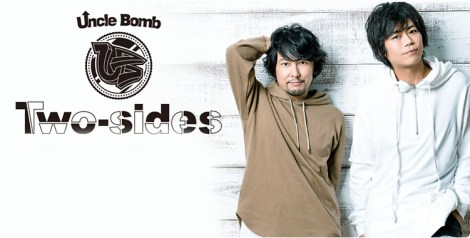 uncle-bomb-cover