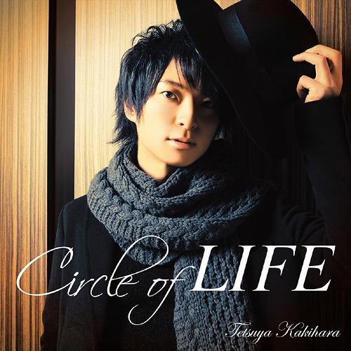 Tetsuya Kakihara Circle of LIFE