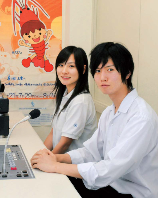 Saito @ Broadcasting department during his high school days