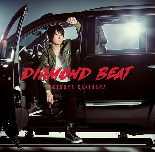diamond beat tetsuya