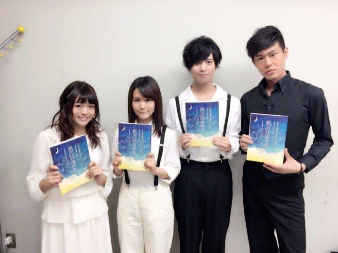 Soma Saito, Shinnichiro Kamio, Nazotoki wa Dinner no Ato de in 2017