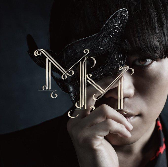 Makoto Furukawa miserable masquerade