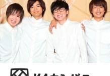 k4 company