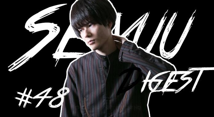 Kouki Uchiyama digest cover