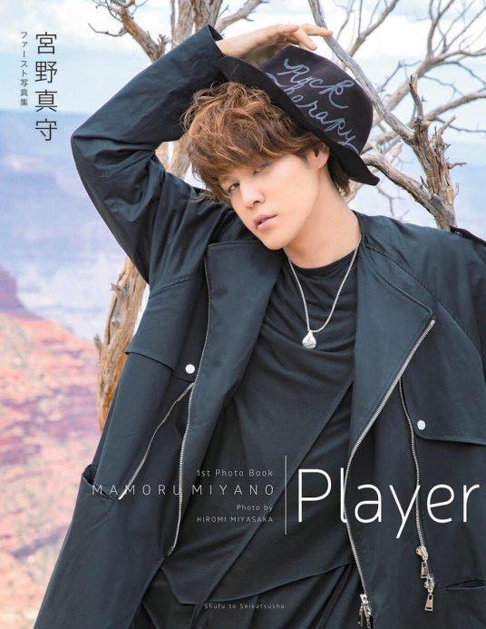 Mamoru Miyano photobook player