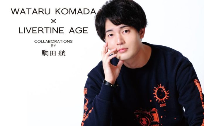 Wataru Komada LIVERTINE AGE