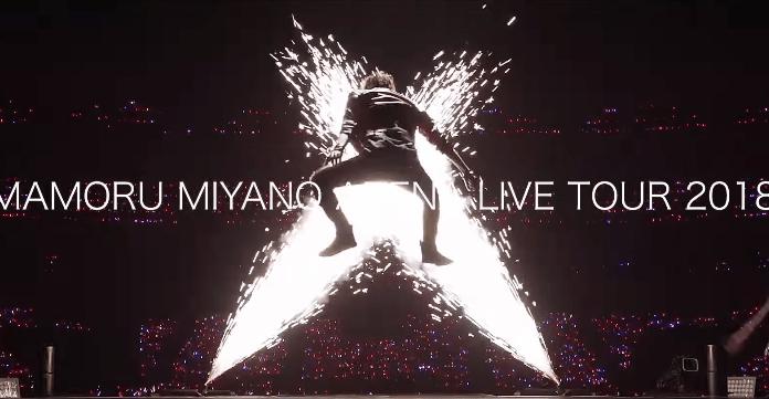 mamoru miyano tour 2018
