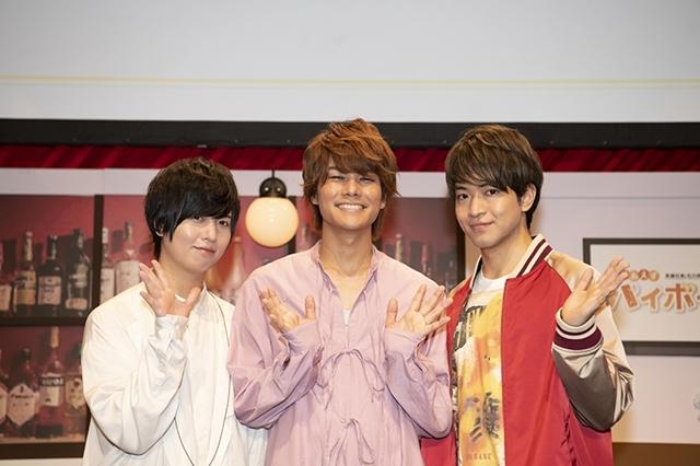 """Saito Soma, Ishikawa Kaito no Damejanai radio """"Toriaezu Highball"""""""