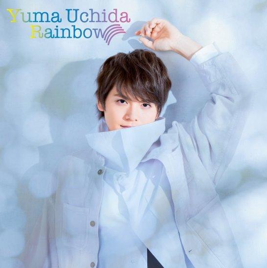 yuma uchida rainbow cover