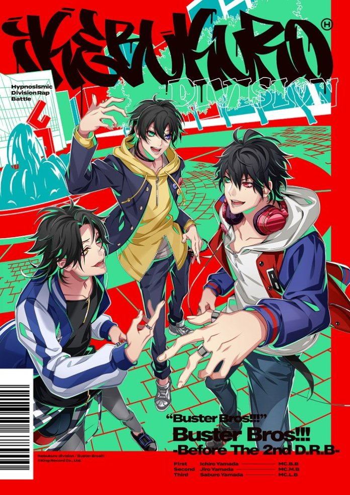 Buster Bros!!! Before The 2nd D.R.B