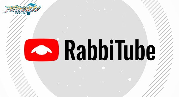 Rabbitube IDOLiSH7