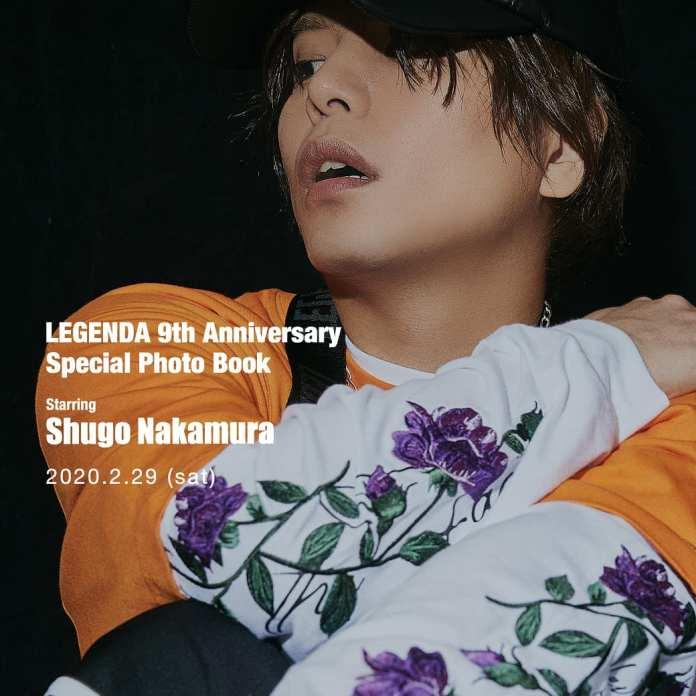 Nakamura Shugo x LEGENDA PhotoBook