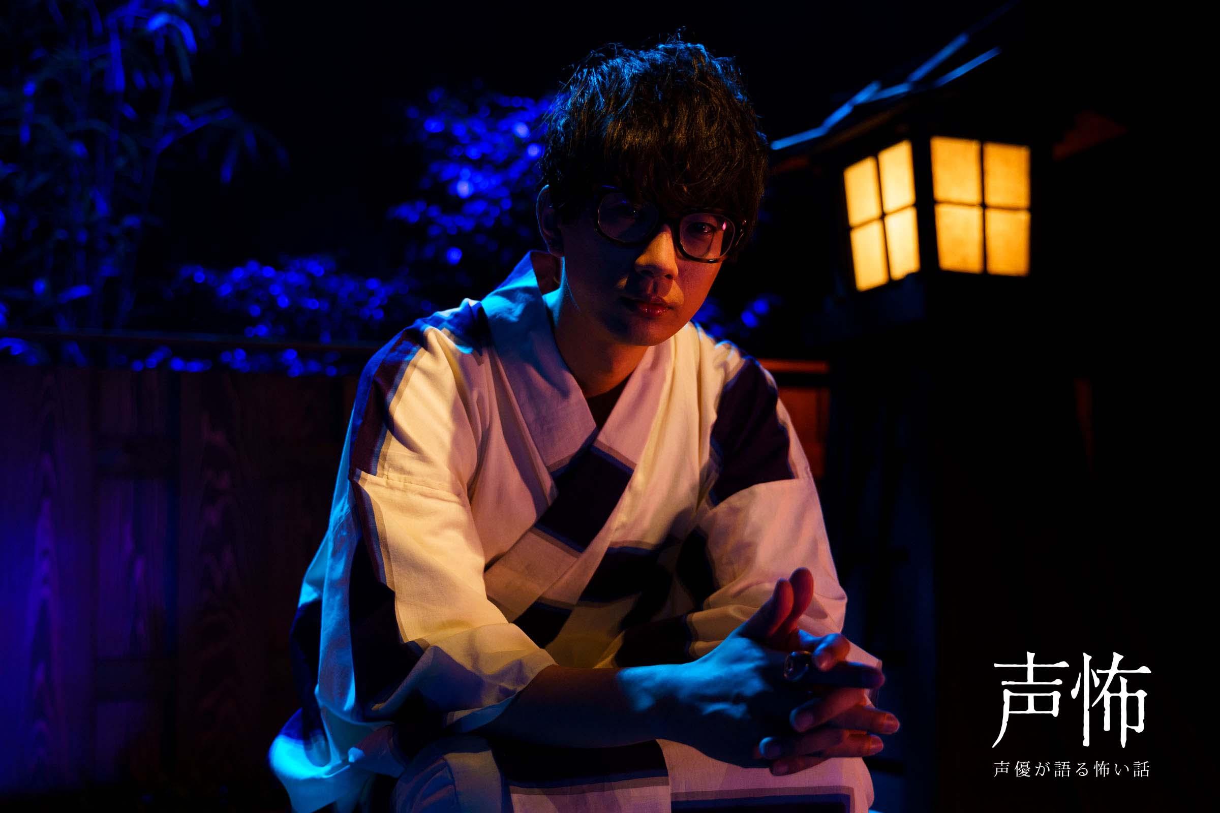 Takuya Eguchi Seikowa