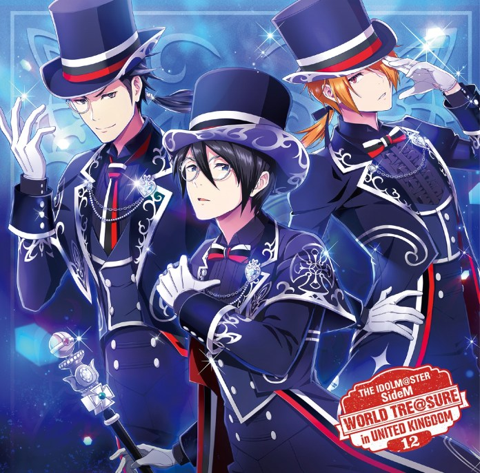 SideM world treasure 12