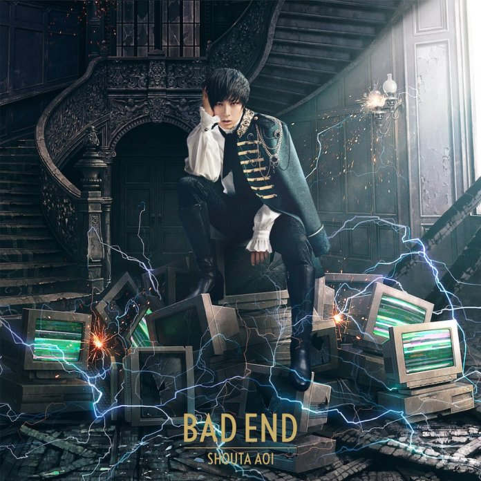 Shouta Aoi BAD END cover