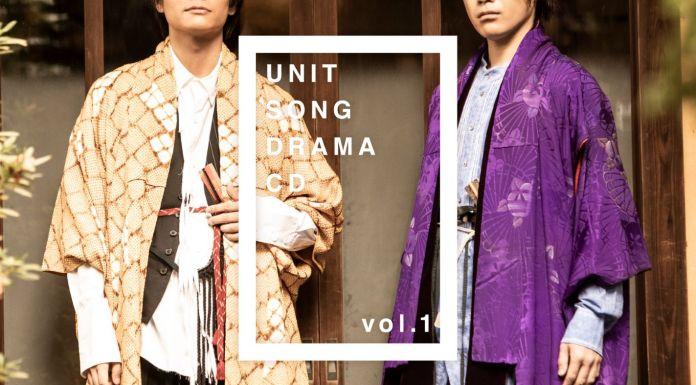 8P Unit Song Drama CD Vol.1