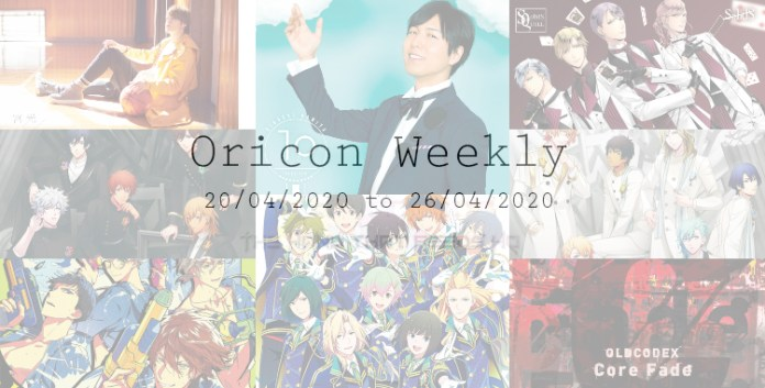 oricon weekly 3rd week April 2020