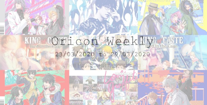oricon weekly 4th week march 2020