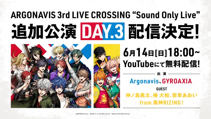 ARGONAVIS 3rd live CROSSING encore