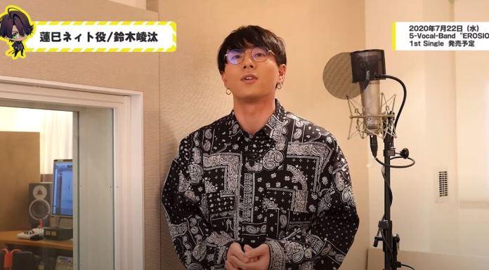 Ryota Suzuki EROSION