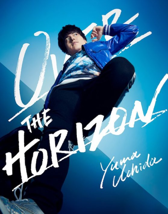 Yuma Uchida OVER THE HORIZON cover