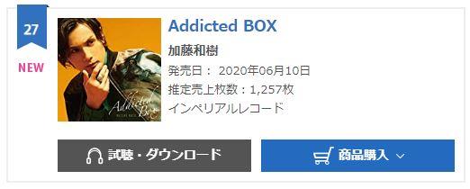 Kazuki Kato Addictive BOX oricon weekly