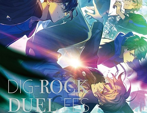 DIG-ROCK -DUEL FES- Vol.1 Type IC