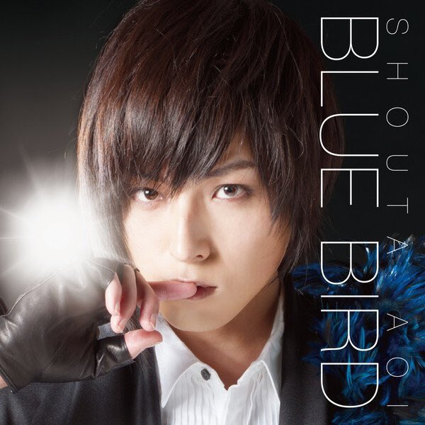 Shouta Aoi BLUE BIRD