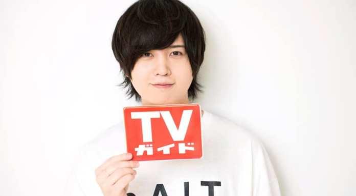 Soma Saito Weekly TV guide July 2020