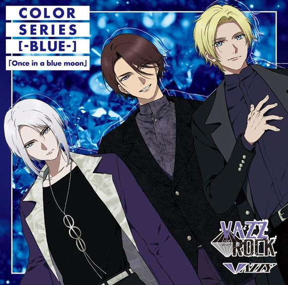 VAZZROCK VAZZY BLUE