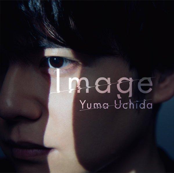 Yuma Uchida Image limited cover