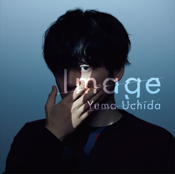 Yuma Uchida Image regular cover
