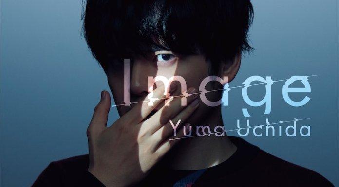 Yuma Uchida Image regular cover